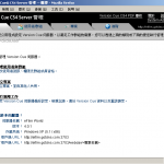 Adobe Version Cue Server 管理。